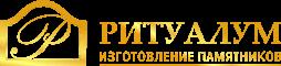 Изготовление памятников в Приморско-Ахтарске